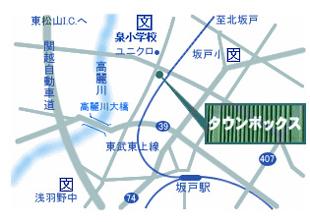 area10_0101