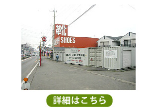 area20_0102