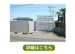 area20_0301