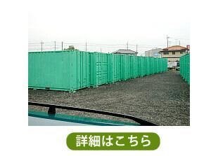 area20_0602