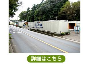 area20_0802
