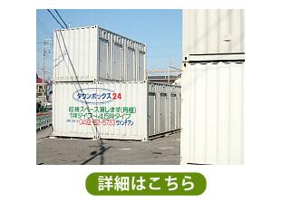 area30_0202