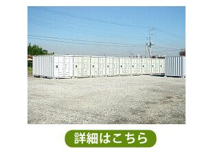area30_0302