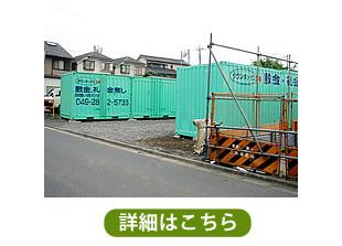 area30_0702