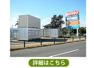 area40_0102