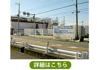area40_0201