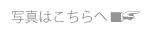 btn_type2