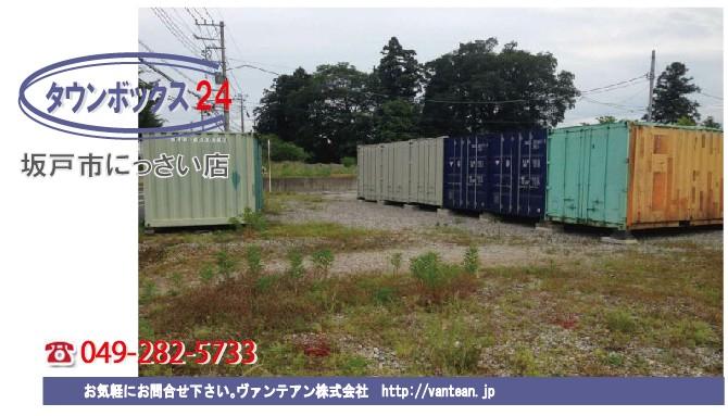 Image_00130