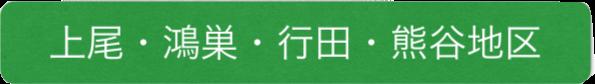 chiku4