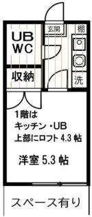 グリーンコーポ若葉1階【1K】間取図