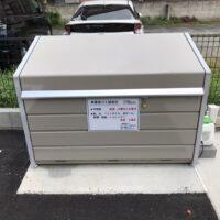 スクエア21東松山市松葉町【貸事務所】敷地内ゴミ置場(生活ゴミ)