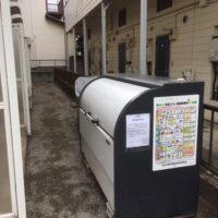 グリーンコーポ若葉2階【1K】ゴミ置場
